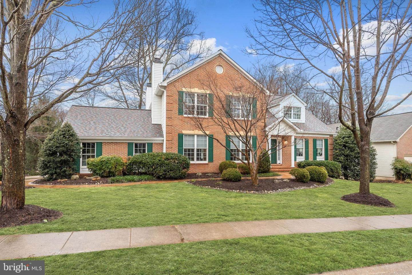 Single Family Homes pour l Vente à Columbia, Maryland, 21044 États-Unis